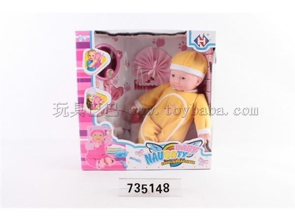 17 inch six tone IC cotton body smile doll plus accessories