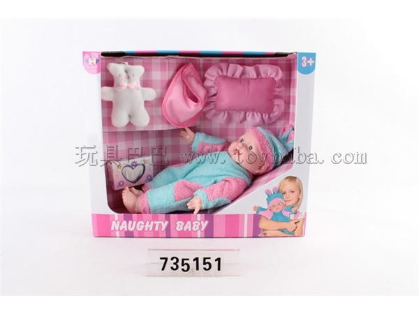 12 inch six tone IC cotton body expression doll plus accessories