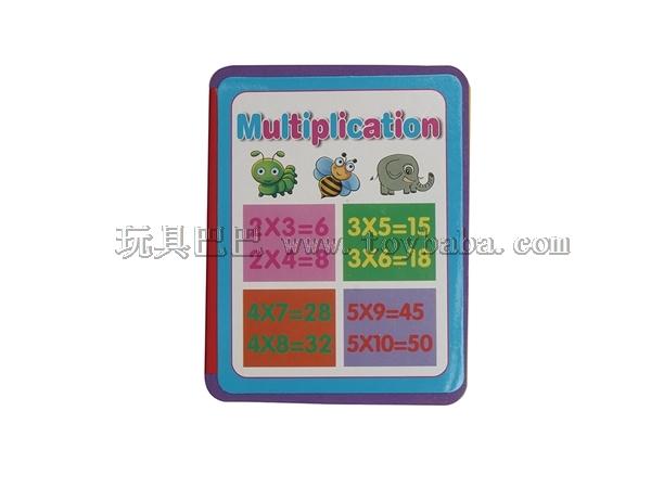 EVA early education book big multiplication