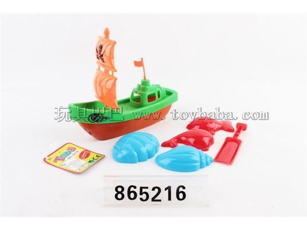 Beach pirate ship 6-Piece set