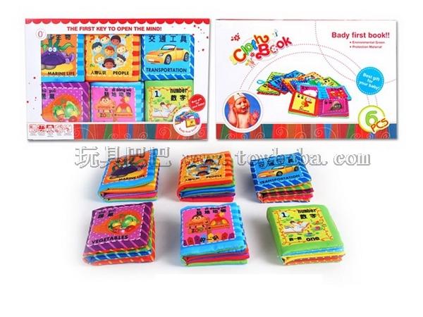 Baby cloth book 6