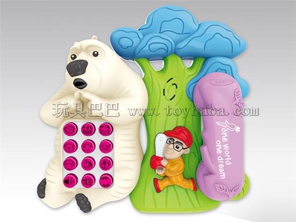 Polar bear phone