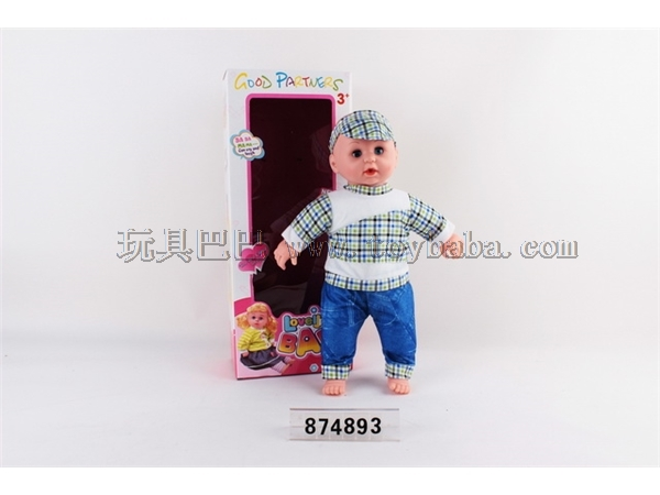 16 inch cotton padded doll with IC