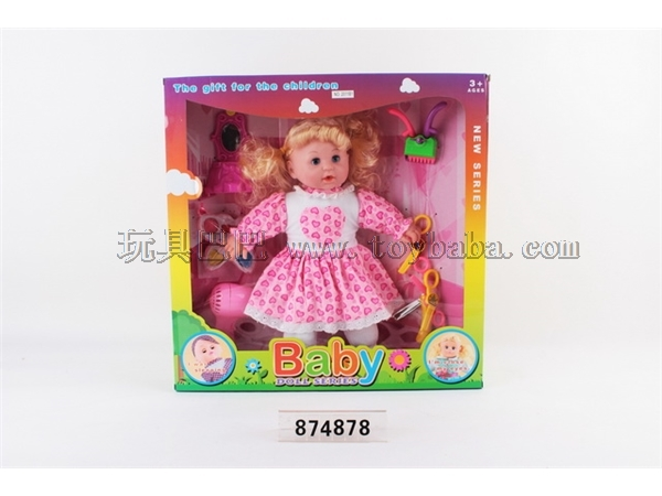 16 inch cotton padded doll with IC and seven piece ring set