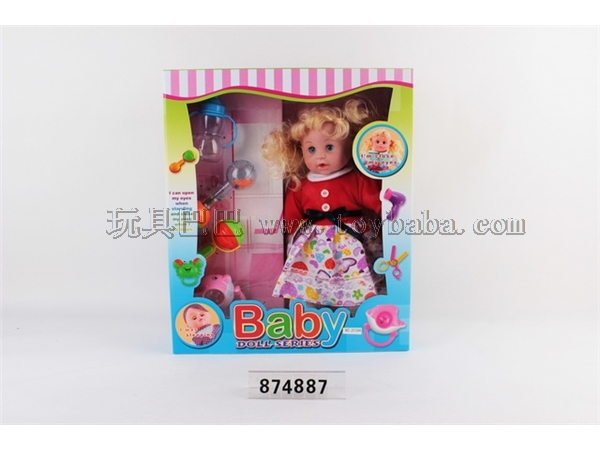 16 inch cotton padded doll with IC and four piece ring set