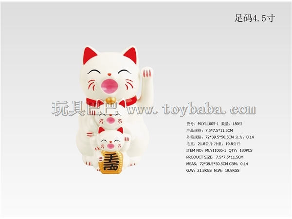 Full size 4.5 inch White smiling face Feng Shui cat