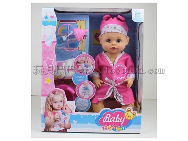 Sweetheart doll