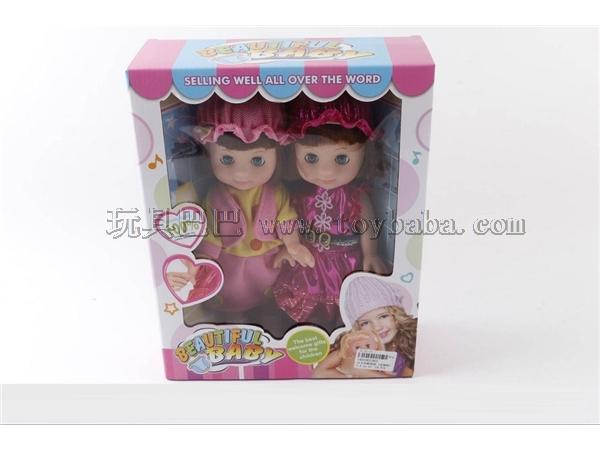 12 inch live eye Doll (twins)