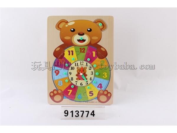 The bear clock wooden gripper makeup