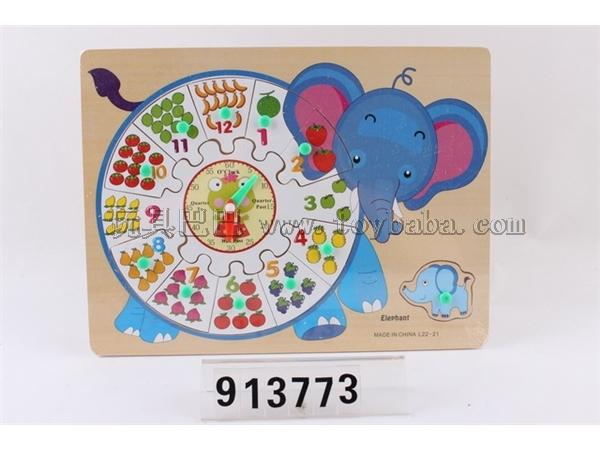 The elephant clock wooden gripper makeup