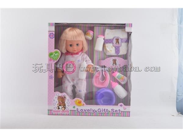 16 inch live sound eye six drink urine doll