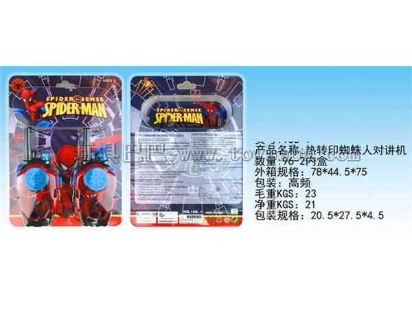 Tort/spider-man intercom (do not include the battery)