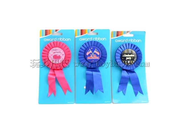 A corsage badges (spend around 7.5 cm in diameter)
