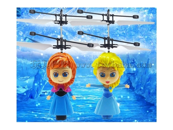 Manufacturer's direct selling foreign trade explosion colorful lamp infrared induction Princess Anna induction suspensio