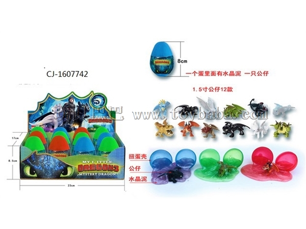 The manufacturer's direct selling products are 1.5-inch dragon training master twisted egg crystal mud / 12pcs twisted e