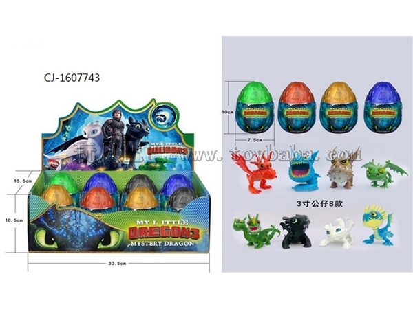 Manufacturer's direct selling products / 4-inch tamed dragon eggs + dolls / 8pcs twisted eggs cj-1607743