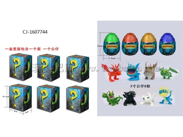 Manufacturer's direct selling products: 4-inch tamed dragon eggs + dolls / 8 twisted eggs cj-1607744