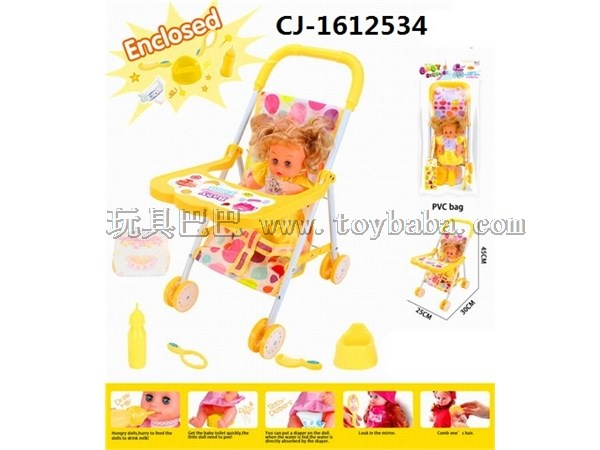Children's puzzle house simulation doll iron baby folding trolley toy set 12 Inch Doll + iron trolley set