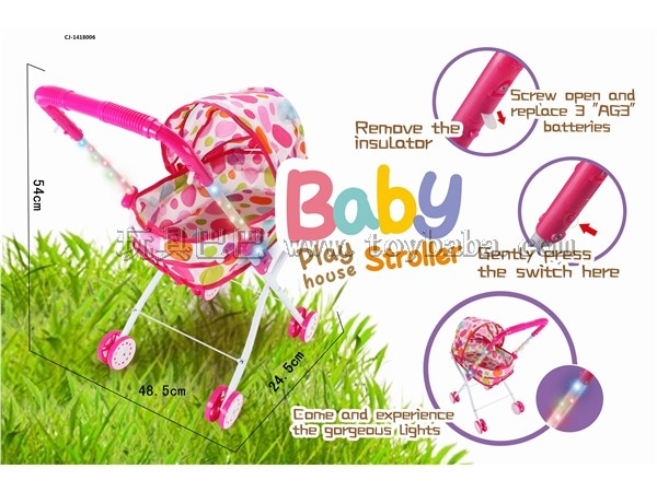 Children's toy simulation baby stroller girl's house toy color light handrail baby iron lying down stroller