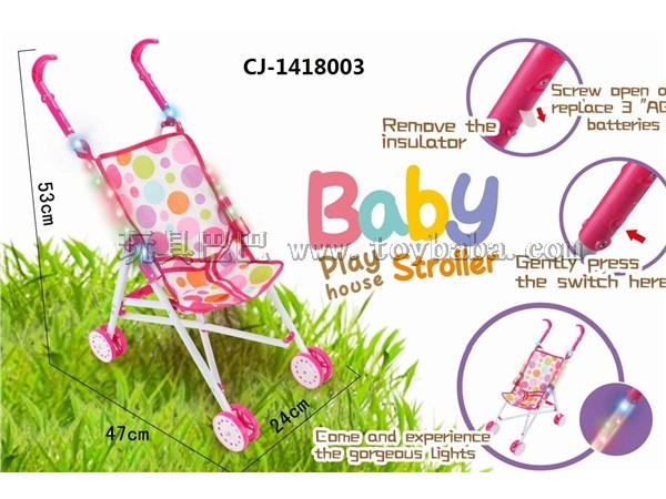 Children's toy simulation baby stroller girl's house toy manufacturer batch of color light handrail baby plastic reclini
