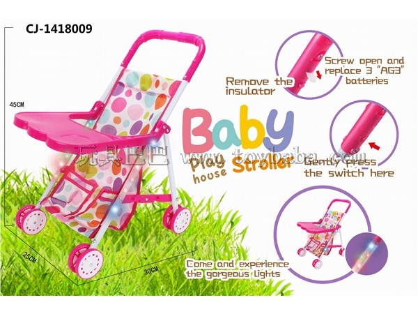 Children's toy simulation baby stroller girl family toy manufacturer wholesale color light handrail baby iron reclining