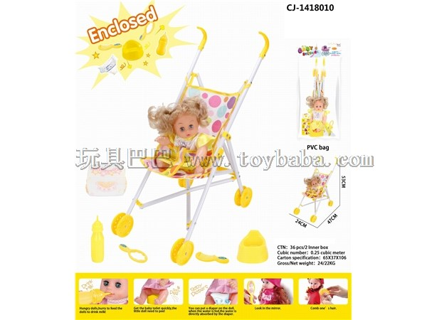 Simulation doll + folding trolley set 1417-1 family baby early education baby plastic trolley + 12 doll drinking water a