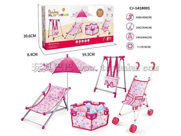 Three piece luggage cart / Qianqiu / rocking chair combination of infant family toys can be folded for easy assembly
