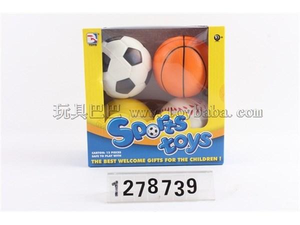 Pu ball / 4pcs Pu baseball basketball football foam baseball elastic ball Pu pressure softball student soft toy