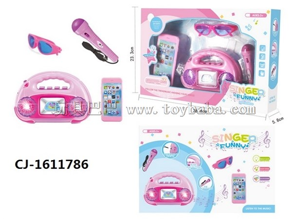 Children's musical instrument toy recorder set microphone