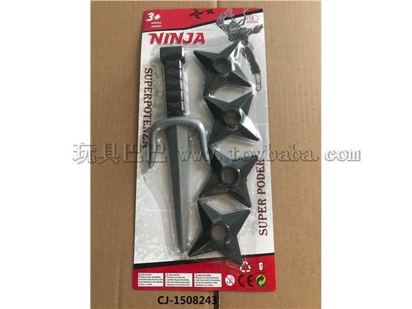 Ninja weapon ninja sword Ninja suit