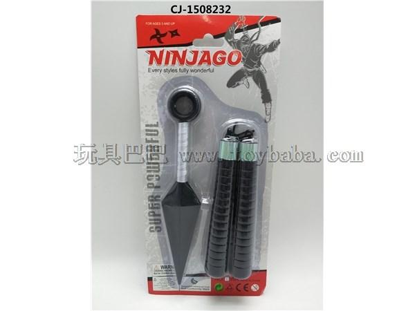 Ninja suit Ninja weapon suit