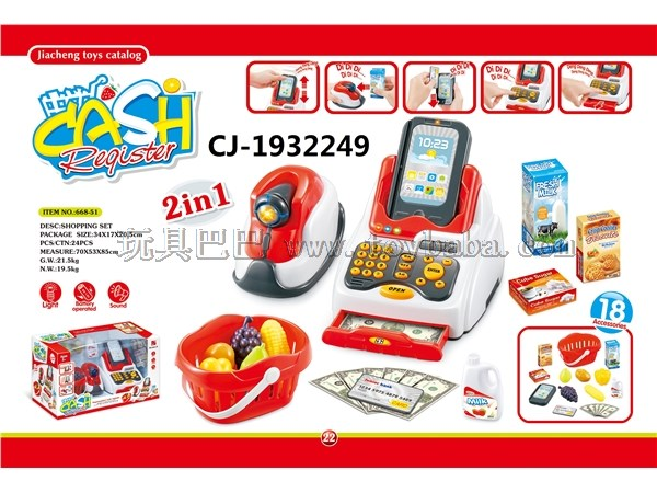 Deluxe cash register combination set with illuminated toy cash register