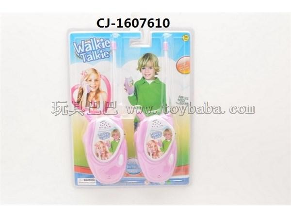 Walkie talkie toys for children