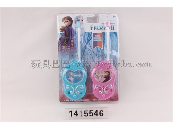 Ice and snow Qiyuan walkie talkie toy