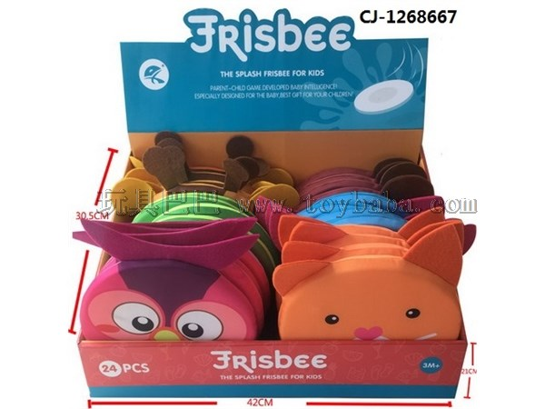 Cloth Frisbee cartoon pattern Frisbee set