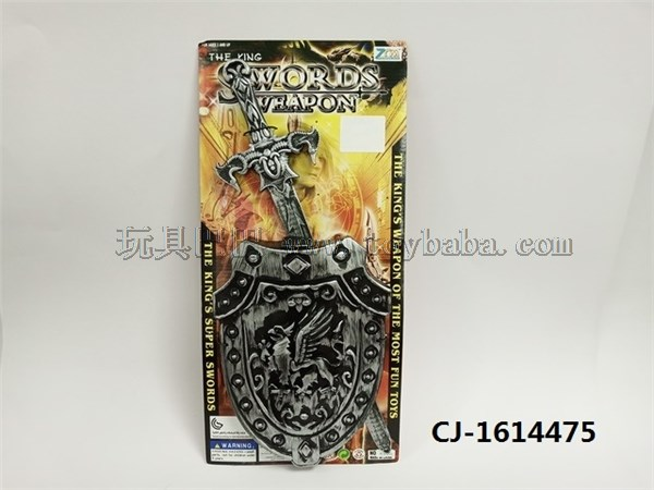 Ancient silver sword shield