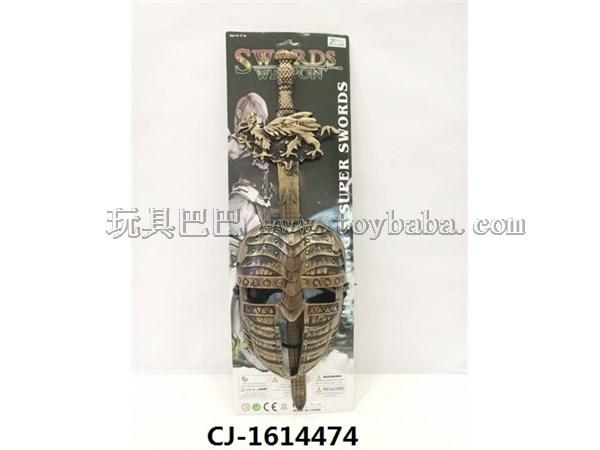 Bronze Single sword + bracer shield sword