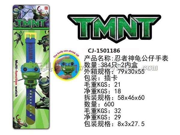 Ninja Turtle doll electronic watch children's electronic watch