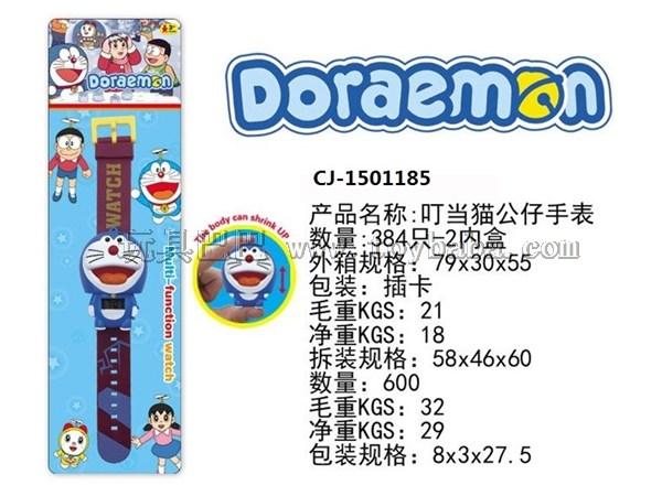 Dingdang cat doll electronic watch electronic watch