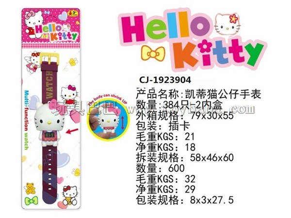 Kitty doll electronic watch children's electronic watch