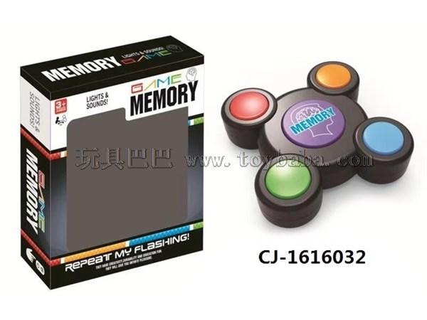 Game console children's game console