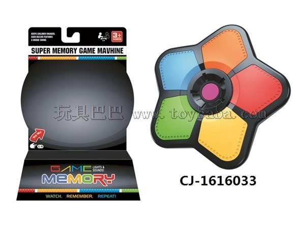 Five key memory game console children's educational toys