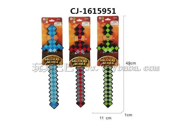 EVA sword / 3 colors