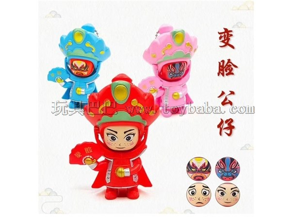 Sichuan Opera Face Changing gifts toys gifts Sichuan Opera Face Changing gifts