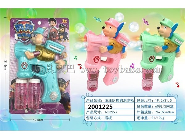 Automatic light music dog bubble gun light music night market stall hot bubble toys children's toys