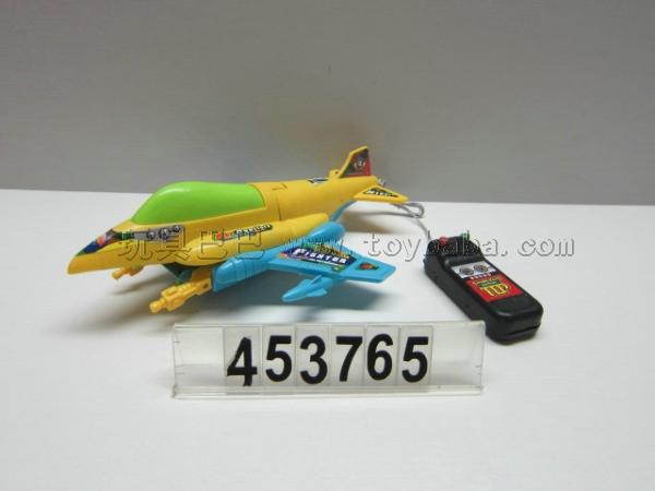 Wire control aircraft/green yellow, orange