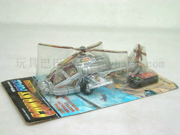 Drive-by-wire helicopter (silver)