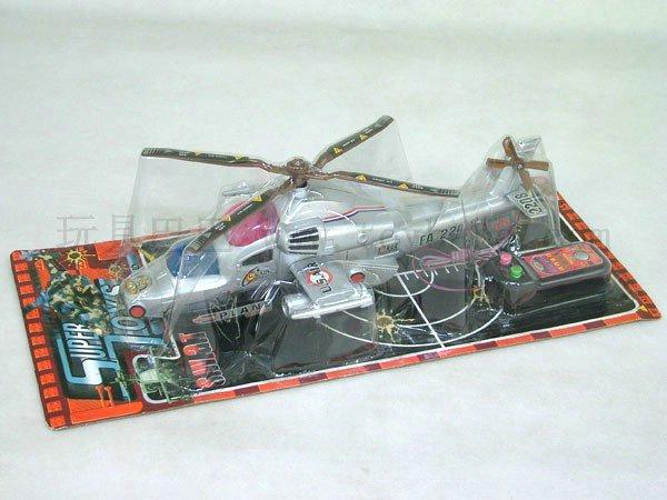 Wire control plane (silver)