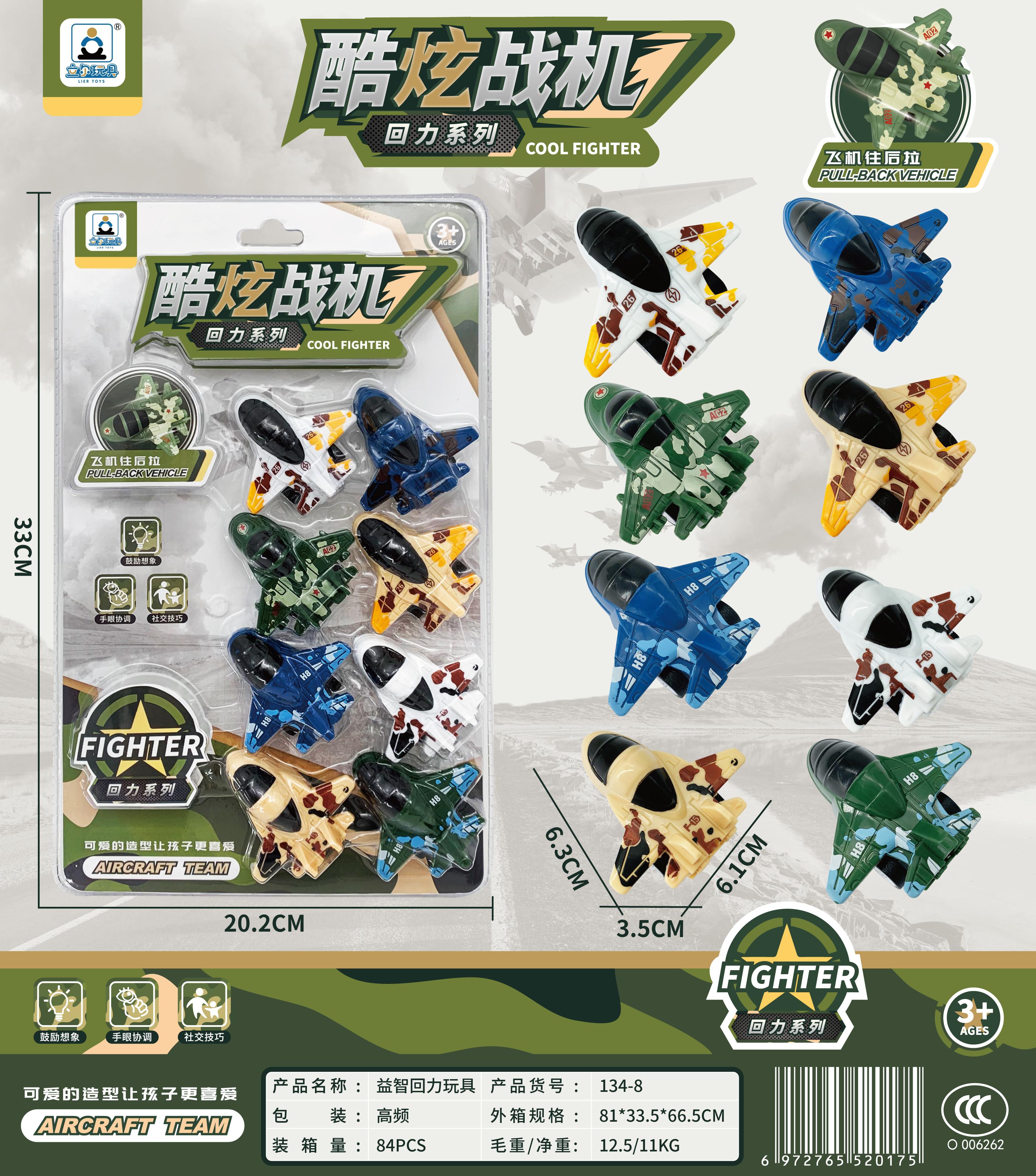 Puzzle Huili toys