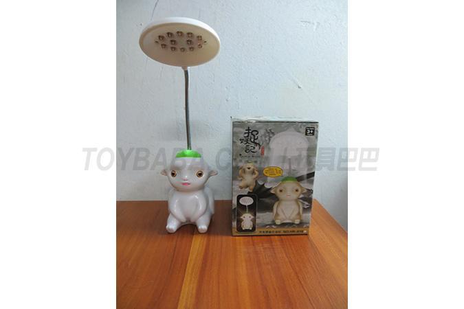 Hu, with night light charging desk lamp